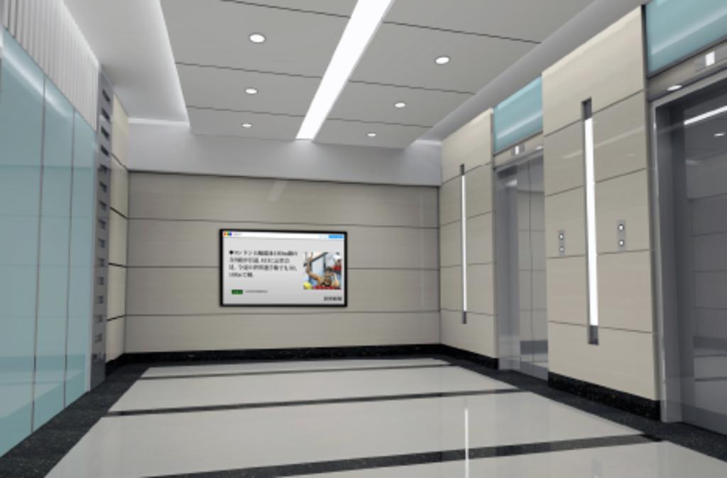 デジタルサイネージ利用例1 エントランス・エレベーターホールに読売新聞のニュースを表示しませんか?