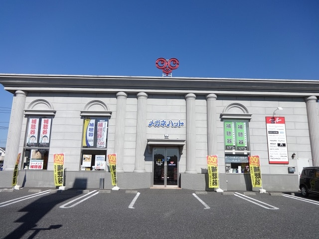 メガネハット印西店