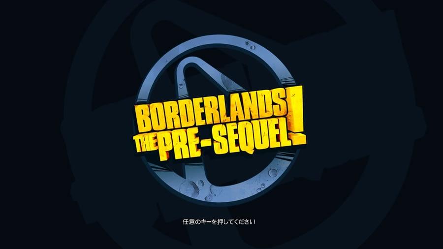 武器の種類は無限大!? RPG的な楽しみもできるFPS Borderlands: The Pre-Sequel