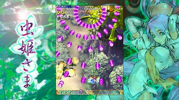 「弾幕シューティング」は画面を埋めるほど大量の敵弾が飛び交うシューティングゲーム。いかに避け、効率良く敵を倒すかが問われる