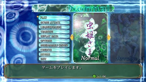 メインメニューでは、左右でゲームモード、上下でメニュー項目を選ぶ