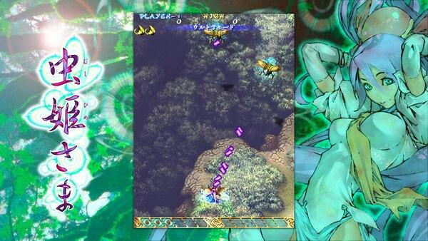 ステージ1の最初の敵の攻撃。ウルトラモードだと8発撃ってくる。自機を狙うので、移動しないとこの直後にミスとなる