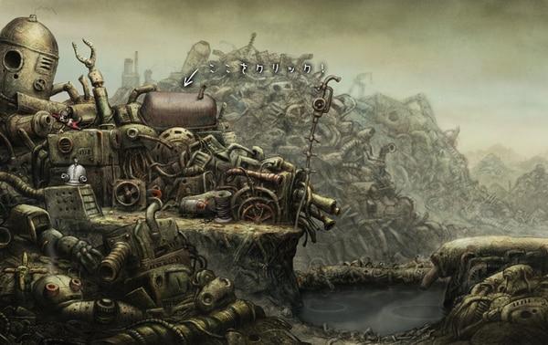 主人公がゴミ捨て場に投棄されたところからゲームは始まる。画面左に頭だけ見えているのが主人公だ。何があったのか、何をしようとしているのかは後々明らかになる。