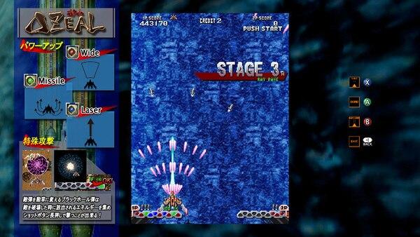 ステージ3の文字の右に「A」とある。このステージは海上を進む