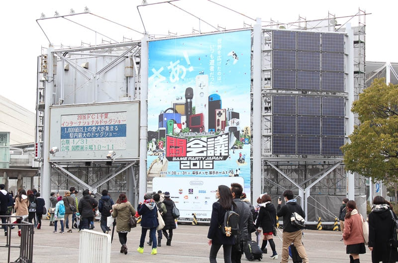 ゲーム実況とゲーム大会の祭典「闘会議2016」でガレリアのPCが活躍