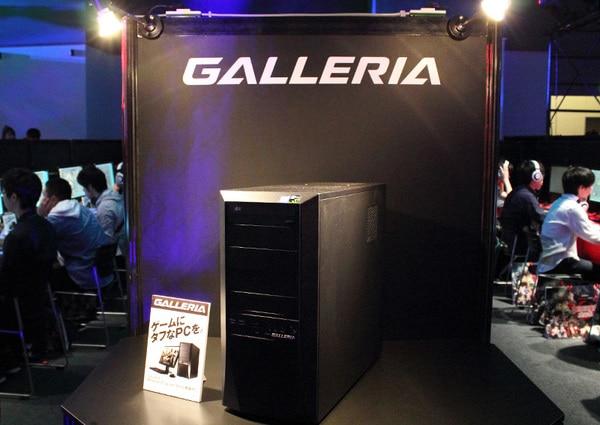 待機列から見えるように、各グループで使用されたPCを展示していた。ガレリアは2カ所に置かれていた