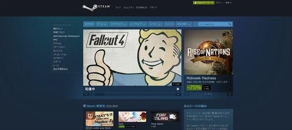 「Steam」はPCゲームのプラットフォーム。クライアントソフトでゲームの購入、ライブラリ管理、ゲーム起動時の認証と、ゲームを遊ぶための機能を一通り備えている。ゲームのレビューを書いたり、他のユーザーと交流したりといったこともできる