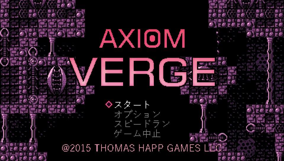 """第6回:名作""""メトロイド""""をリスペクトした2Dアクション「Axiom verge」"""