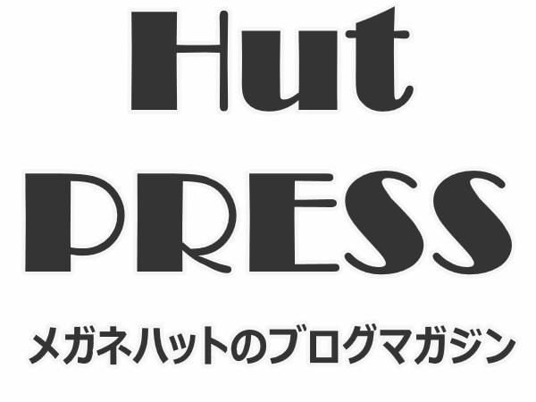HutPRESS編集部