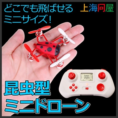 上海問屋 DN-914207 昆虫型ミニドローン