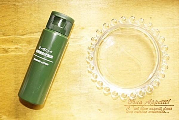 出典:http://img.muji.net. 薬用美白化粧水