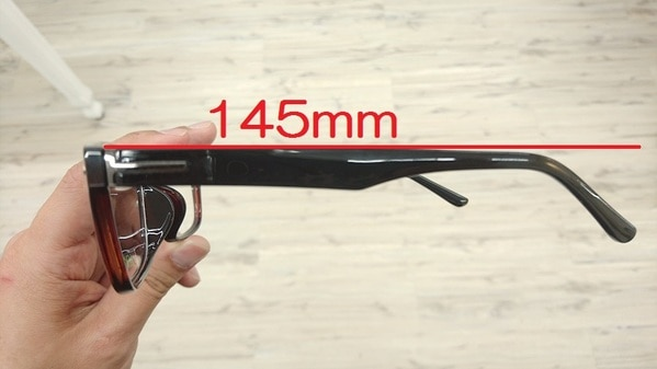 テンプル長さ145mm