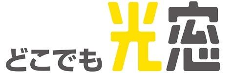 東洋鋼鈑の光ダクト「どこでも光窓」ロゴ 中サイズ