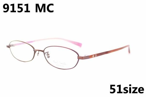 ポールスミス 9151 MC