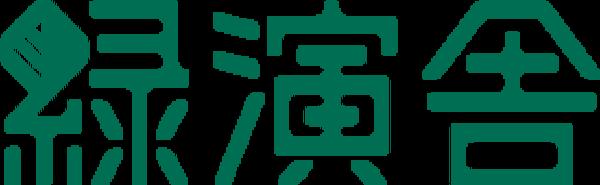 グリーン演出 プロデュース 緑演舎 ロゴ