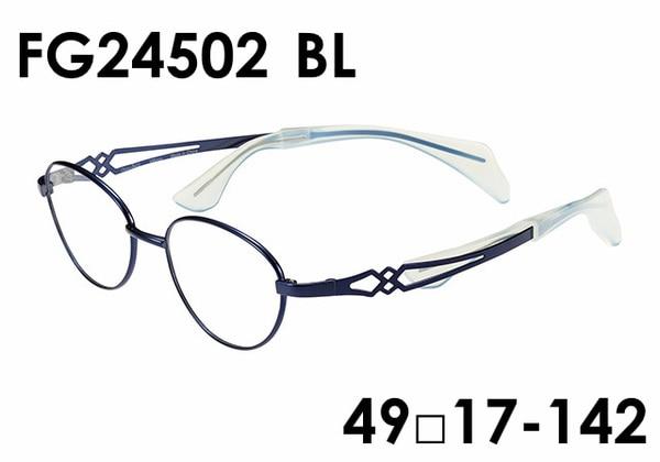 FG24052 BL