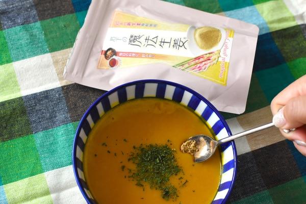 岩下の魔法生姜 かぼちゃのスープ