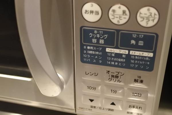 夏 涼しく作るレシピ レンジのオーブン機能