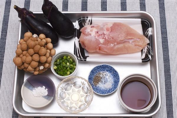 夏バテ予防 鶏むね肉とナスのさっぱり煮