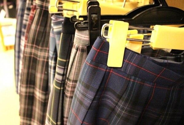 ファッション トレンド スカート ハイウエスト マキシ丈スカート