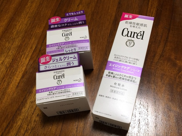 キュレル エイジングケア 乾燥性敏感肌