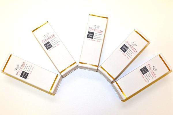肌楽プラセンタ 生詰プラセンタ原液 株式会社マックス 敏感肌用 お試し プレゼント