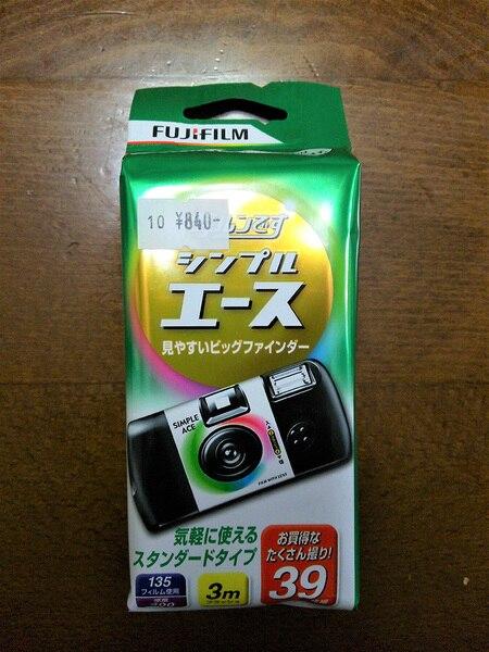 写ルンです シンプルエース インスタ映え 写真 カメラ 撮影
