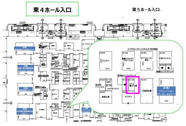 ニシム電子工業ブース位置