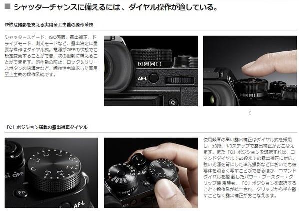 写真館がx t2 gfxに惚れ込む理由は 富士フイルム様に聞いてみました