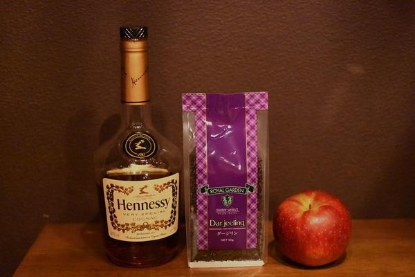 りんごの皮を使ったホットブランデーカクテルのレシピ