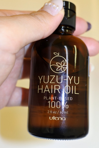 「ゆず油 無添加ヘアオイル」のボトル容器