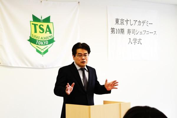東京すしアカデミー 寿司シェフコース10期 入学式 tokyosushiacademy