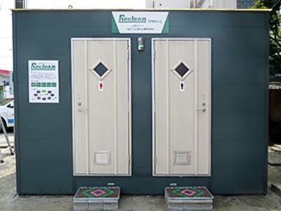 完全自己処理型水洗トイレ TOWAILET(トワイレ)導入事例 被災地・避難場所