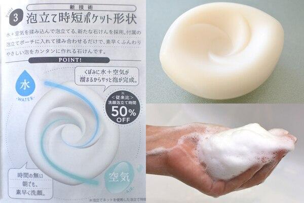 肌楽プラチナプラセンタ洗顔せっけん