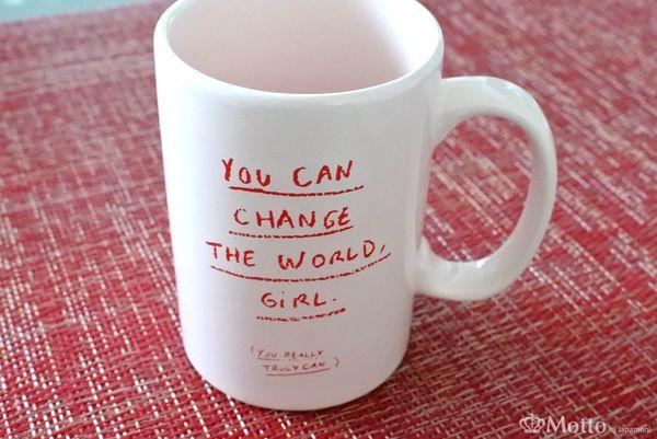 女性を応援するメッセージ入りのマグカップ