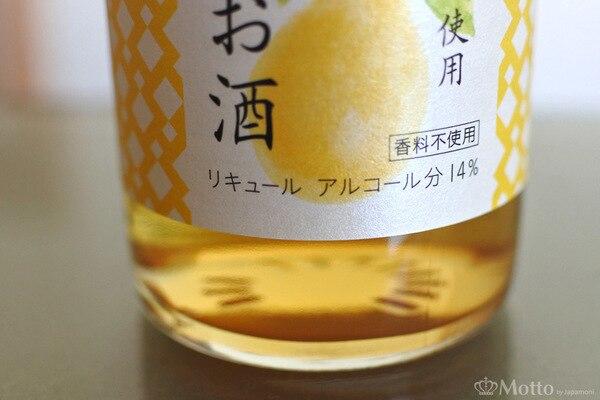 「かりんとはちみつのお酒」のアルコール分表示