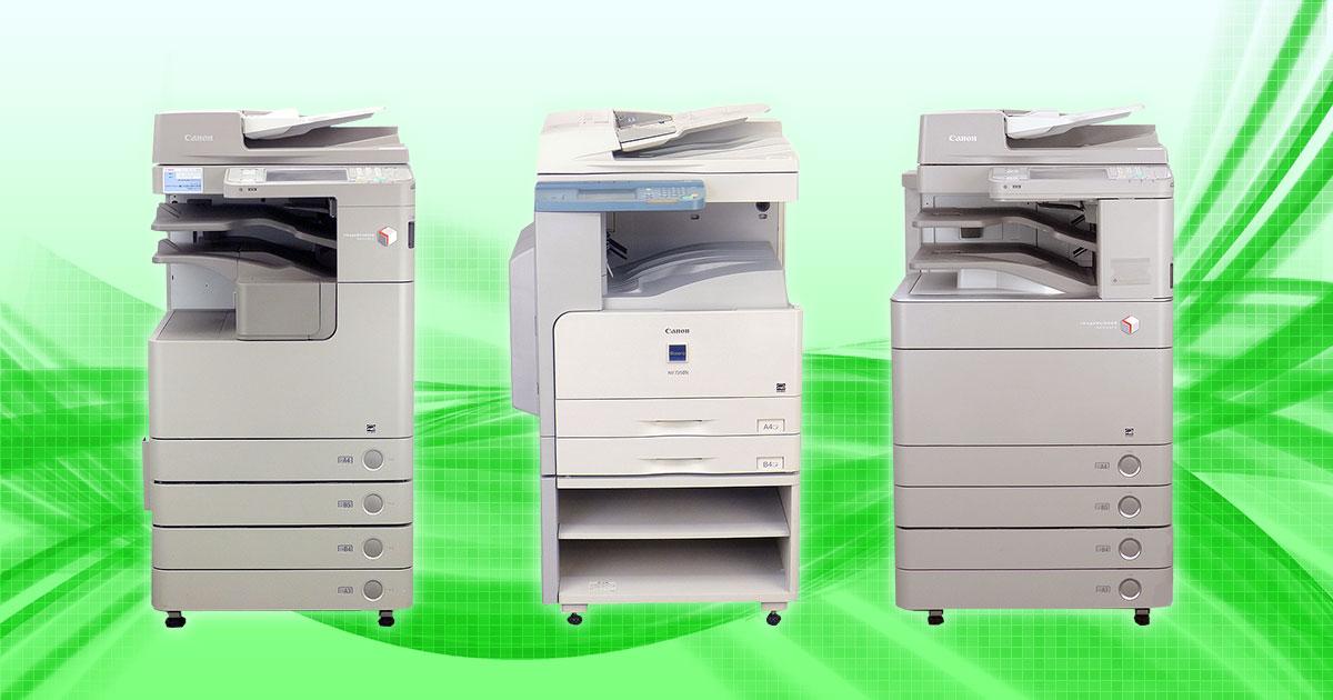 キヤノンコピー機の評価とおすすめ業務用コピー機