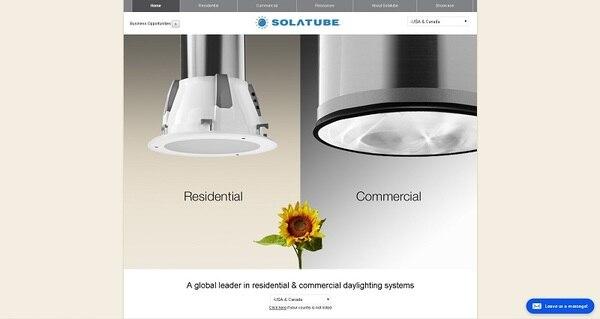 太陽光照明ホームページ画像(SOLATUBE)