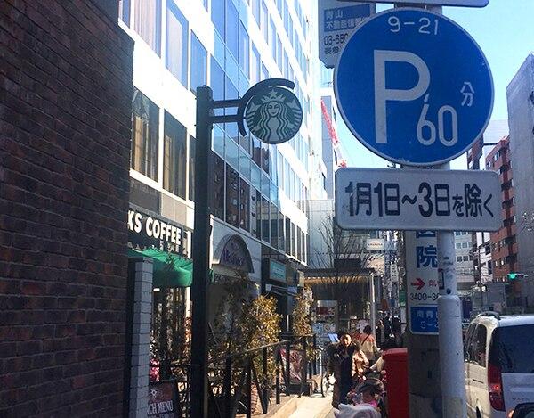 6.スターバックスコーヒーを通過しましたら、約1分直進です