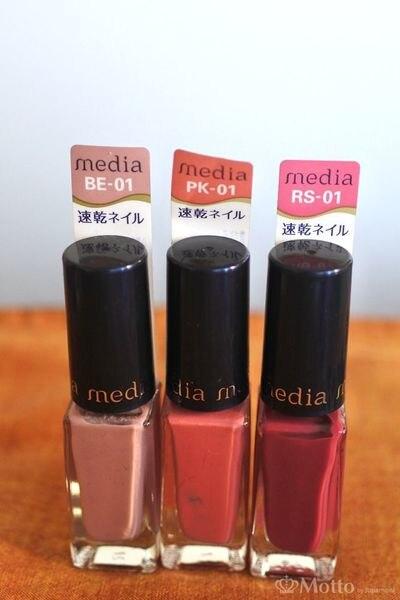 ファミリーマートで買える「メディア(ネイル)」を3色並べたところ