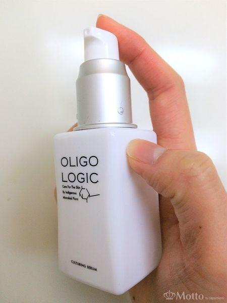 オリゴロジック カルチャリング セラムのプッシュ式のボトル