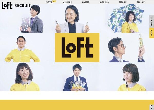 LOFT 2019年卒向け採用サイト