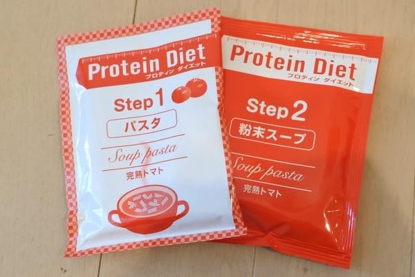 DHCプロテインダイエットスープパスタ、完熟トマトのパスタとスープの袋