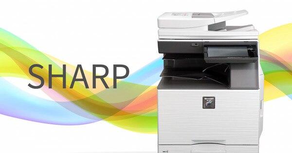シャープの最新コピー機 MX-2650FN