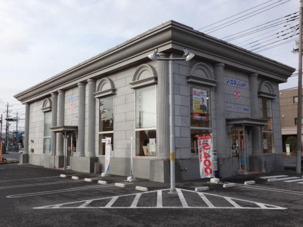 メガネハット牛久カスミ店