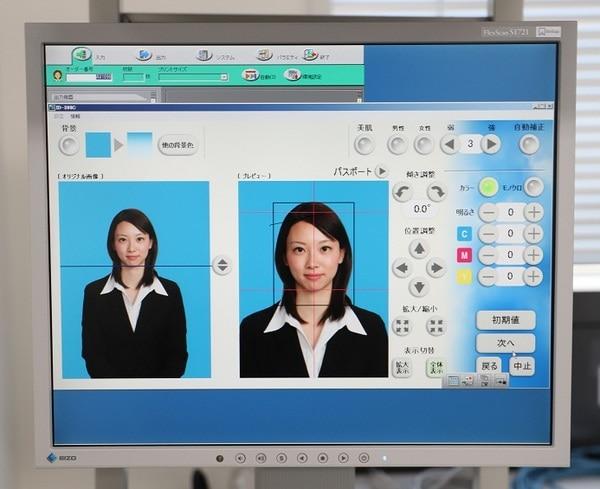 ID-300C操作画面