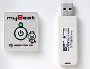 Biometric Measurement Wearable heart rate sensor