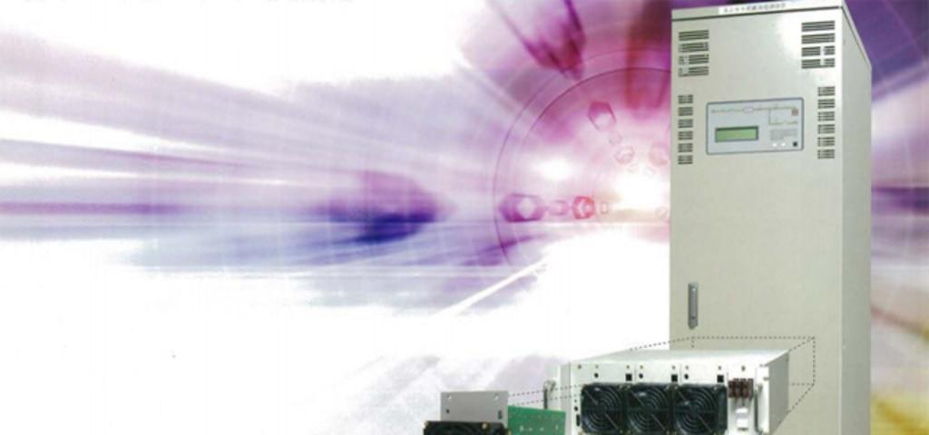 ユニット式直流電源装置 安定した電力を供給・停電対策に