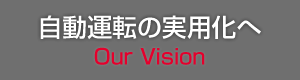 Our Vision Our Vision