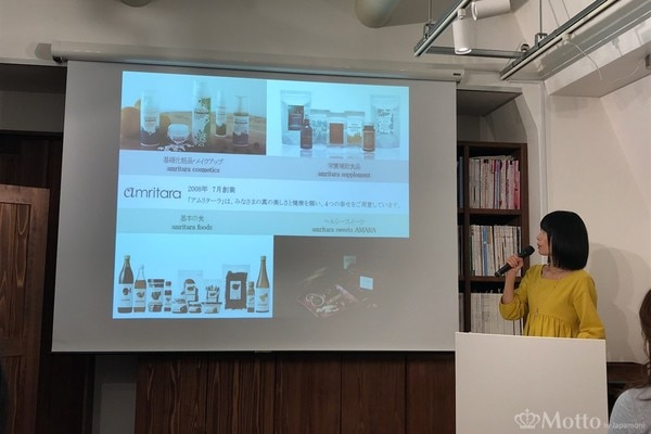 『アムリターラ』代表取締役社長の勝田小百合さんが新作発表会で話しているところ